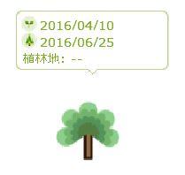 f:id:akaibara:20160625220417j:image