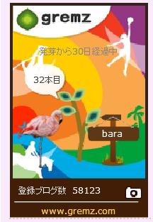 f:id:akaibara:20160806172522j:image:w150