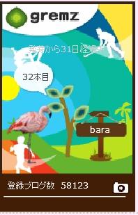f:id:akaibara:20160807112154j:image:w130