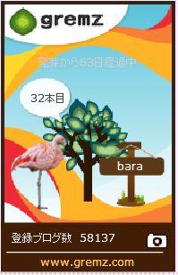 f:id:akaibara:20160908164853j:image:w150
