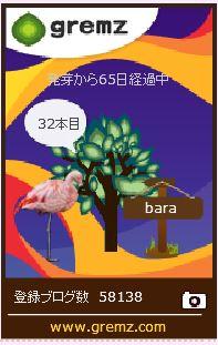 f:id:akaibara:20160910205206j:image:w150