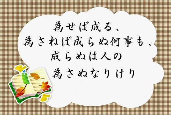 f:id:akaibara:20160911180819j:image:w500