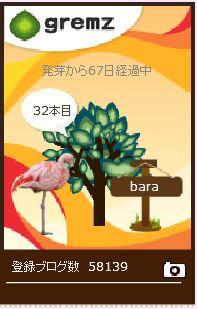 f:id:akaibara:20160912180244j:image:w150