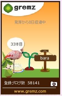 f:id:akaibara:20161002171511j:image