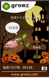 f:id:akaibara:20161027211722j:image