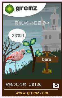f:id:akaibara:20161028115630j:image