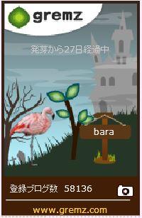 f:id:akaibara:20161029124158j:image