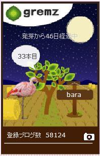 f:id:akaibara:20161117232348j:image