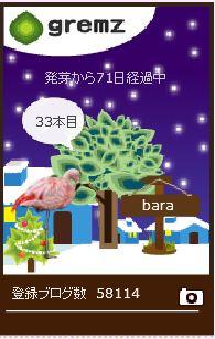 f:id:akaibara:20161212214827j:image:w170