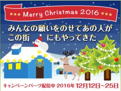 f:id:akaibara:20161217210328j:image:w300