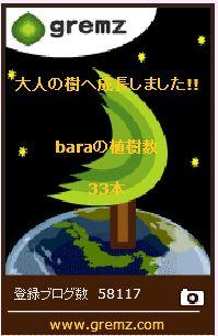 f:id:akaibara:20161227171521j:image