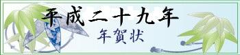 f:id:akaibara:20170101124545j:image:w200