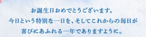 f:id:akaibara:20170119161631j:image