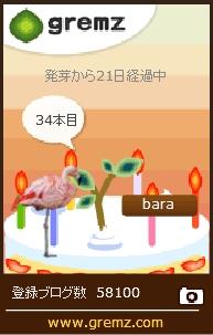 f:id:akaibara:20170119165557j:image