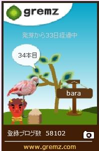 f:id:akaibara:20170131154937j:image