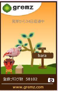 f:id:akaibara:20170201164710j:image
