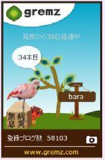 f:id:akaibara:20170203150754j:image:w150
