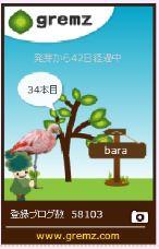 f:id:akaibara:20170209154940j:image