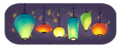 Google2・11