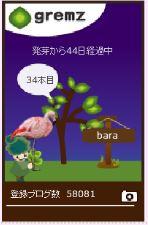 f:id:akaibara:20170211215318j:image