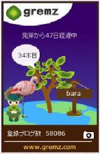 f:id:akaibara:20170214220215j:image