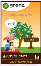 f:id:akaibara:20170228173307j:image:w150