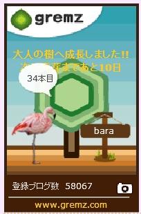 f:id:akaibara:20170316164013j:image:w150