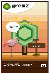 f:id:akaibara:20170316164650j:image