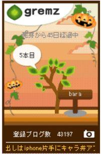 f:id:akaibara:20170327152850j:image:w140