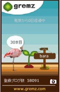f:id:akaibara:20170327152950j:image:w150