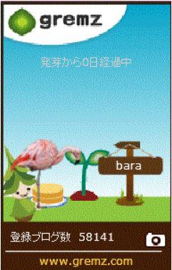 f:id:akaibara:20170327154616j:image:w150