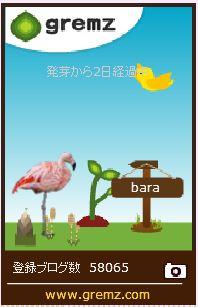 f:id:akaibara:20170329161726j:image