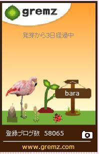 f:id:akaibara:20170330181939j:image:w180