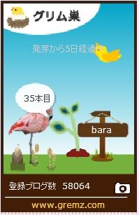f:id:akaibara:20170401160214j:image:w180
