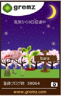 f:id:akaibara:20170405221949j:image:w170