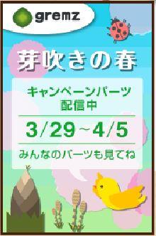 f:id:akaibara:20170405224618j:image:w170