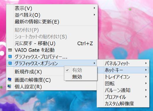 f:id:akaibara:20170426220950j:image:w450