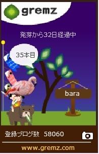 f:id:akaibara:20170428215122j:image:w170