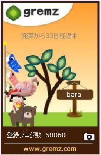 f:id:akaibara:20170429161351j:image:w170