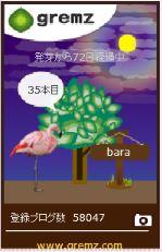 f:id:akaibara:20170608001150j:image