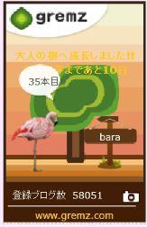 f:id:akaibara:20170612162923j:image:w150