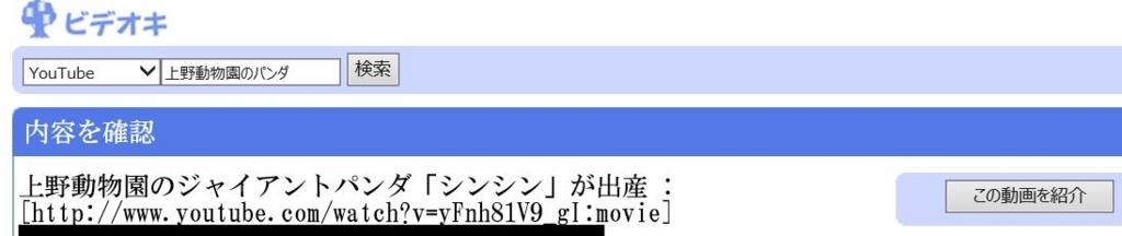 f:id:akaibara:20170613212833j:image:w450