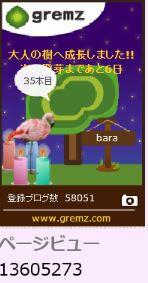 f:id:akaibara:20170616231328j:image