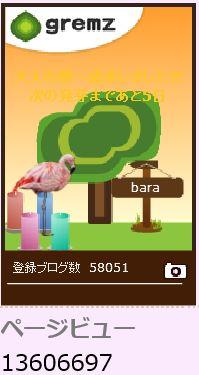 f:id:akaibara:20170617170232j:image:w150
