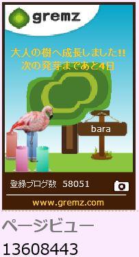 f:id:akaibara:20170618140435j:image