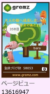 f:id:akaibara:20170621161429j:image