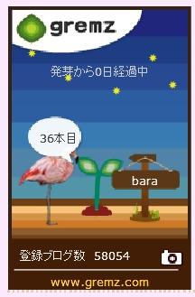 f:id:akaibara:20170624230203j:image:w150
