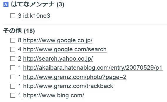 f:id:akaibara:20170626211218j:image:w500