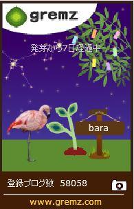 f:id:akaibara:20170701231542j:image:w170