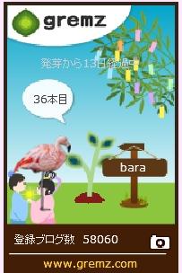 f:id:akaibara:20170707211403j:image:w170
